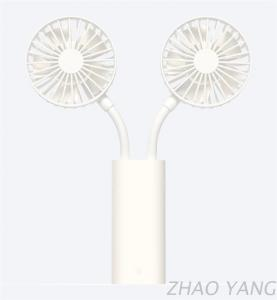 Futaba handheld fan 346,
