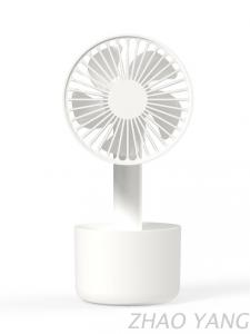 U-301 Macaron Tri color a new generation of five blades powerful power-saving handheld fan plus base charging fan